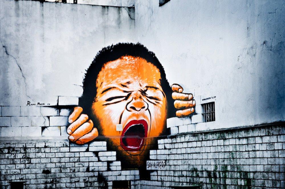 ציור קיר - רמי מאירי
